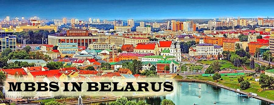 Wika Education   MBBS IN BELARUS